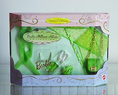 Barbie BMR Lime Time #17676