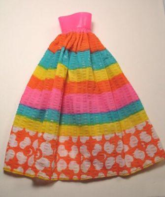 1972 Flying Colors Skirt